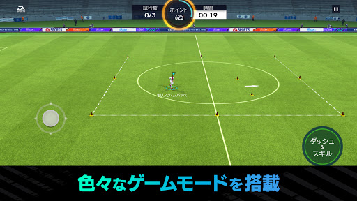 FIFA MOBILE APK MOD (Astuce) screenshots 6