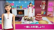Barbie Dreamhouse Adventuresのおすすめ画像1