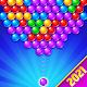 Bubble Shooter Legend - Bubble Spiele für PC Windows