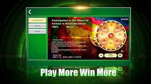 Rummy Winner Online - 13 Cards 0.1001.9.11 screenshots 2