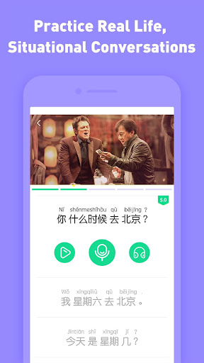 Learn Chinese - HelloChinese android2mod screenshots 4