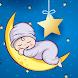 赤ちゃんを眠らせま音
