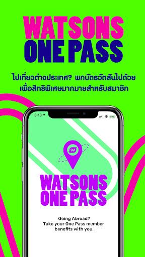 Watsons TH 3.20.9 Screenshots 4