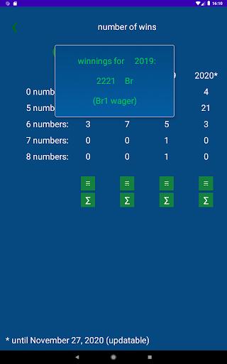 Keno BY  statistics 1.2.18 screenshots 10