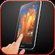 ファイアースクリーン - Androidアプリ