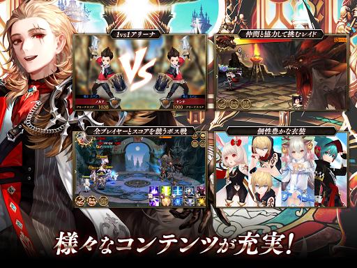 u30bbu30d6u30f3u30cau30a4u30c4(Seven Knights) goodtube screenshots 10