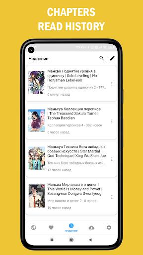 Check Manga android2mod screenshots 3