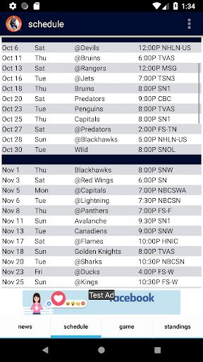 Edmonton Hockey - Oilers Edition For PC Windows (7, 8, 10, 10X) & Mac Computer Image Number- 6