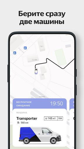 Yandex.Drive u2014 carsharing android2mod screenshots 5