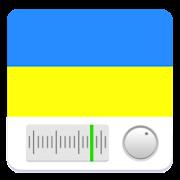 Radio Ukraine - Ukrainian radio app online free