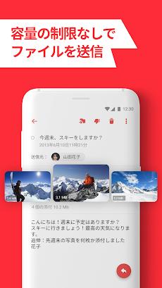 メール myMail: ドコモメール, Gmail, Yahoo, Outlook メールアプリのおすすめ画像4