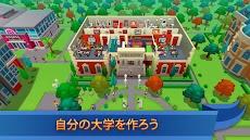University Empire Tycoon - 放置経営ゲームのおすすめ画像1