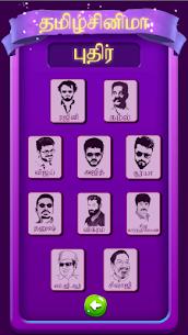 தமிழ் சினிமா புதிர் (Tamil For Pc – Latest Version For Windows- Free Download 2