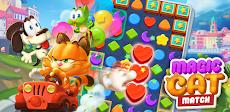 マジックキャットマッチ : ネコのマッチ3パズル (Magic Cat Match)のおすすめ画像1