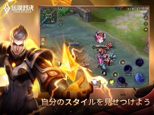 u4f1du8aacu5bfeu6c7a -Arena of Valor- 1.37.1.10 screenshots 11