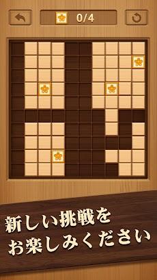 ウッドブロックパズル - 無料のクラシック・木のパズルゲーム (≧ω≦)のおすすめ画像3