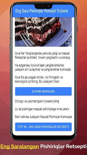 Pishiriqlar Retsepti Uzbek Tilida_TOP PiSHiRiQLaR 2.4.4 Screenshots 1