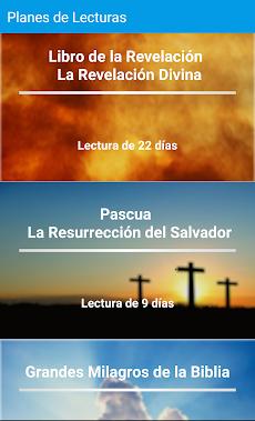 Santa Bibliaのおすすめ画像3