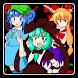雛ちゃんメイズタワー 【東方RPG】 - Androidアプリ