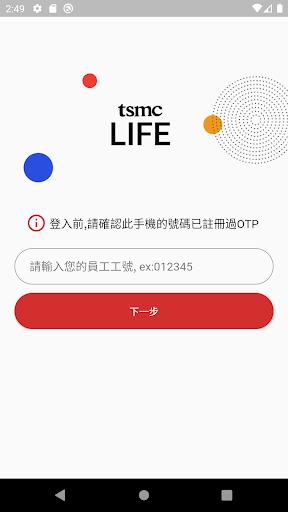 TSMC Life screenshot 1