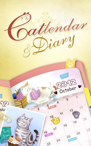 Catlendar & Diary HD screenshot 1
