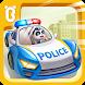 パンダの警察ごっこ-BabyBus子供・幼児向け知育アプリ