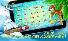 子供のためのアルファベットゲームのおすすめ画像5
