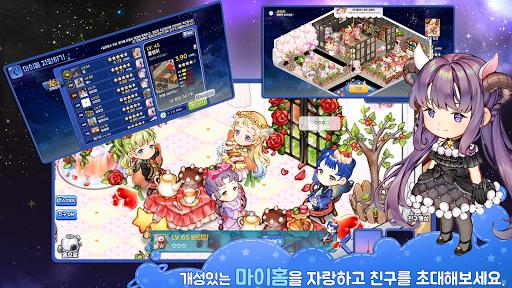 마이플래닛 - 귀여운 우주 감성 힐링게임 - 나만의 행성 꾸미기 screenshots 2