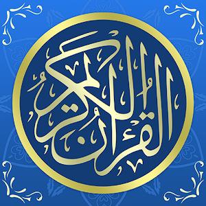 Al Quran Tajwid Dream Quran 2.2.7 by hijramedia logo
