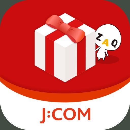 J:COMイベント&プレゼントアプリ