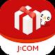 J:COMイベント&プレゼントアプリ - Androidアプリ