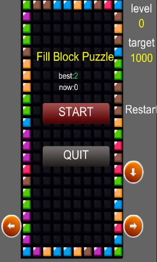 pile block puzzle screenshot 1