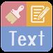 大きい文字ボード - Androidアプリ