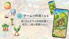 恋庭(Koiniwa)-ゲーム×マッチング-のおすすめ画像3