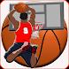 Quiz For Chicago Bulls - Pro Basketball NBA Trivia