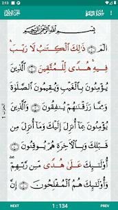 Al-Quran (Free) v3.0.7 MOD APK 2