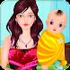 生まれたばかりの赤ちゃんのゲーム - Androidアプリ