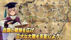 キングダムオーダー【乱世統一S.RPG】のおすすめ画像3