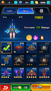 Galaxy Shooter  screenshots 18