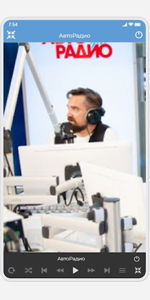Радио ФМ России screenshot 3