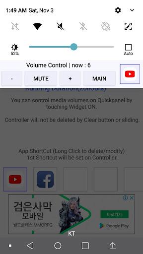 touch volume screenshot 3