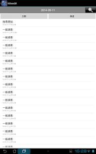 KViewQR 4.3.2.19 Screenshots 5