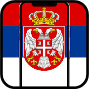 Serbian Music Ringtones