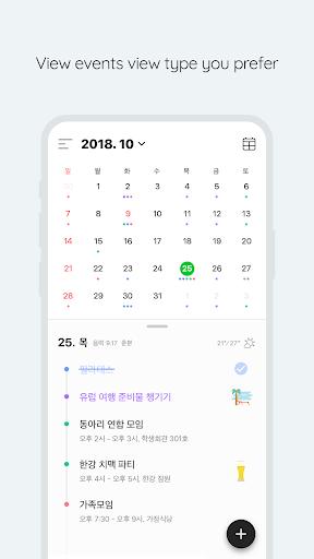 Naver Calendar screenshots 3