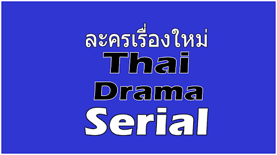 New Thai Drama Serial For Pc (Download In Windows 7/8/10 And Mac) 2