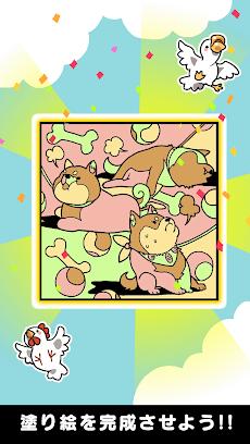 お絵かきパズル!無料 大人の塗り絵 お絵かき パズル かわいいイラスト ラブリーな色使いのおすすめ画像2