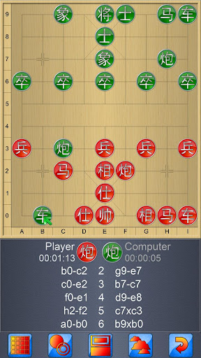 Chinese Chess V+, solo and multiplayer Xiangqi 5.25.68 screenshots 5