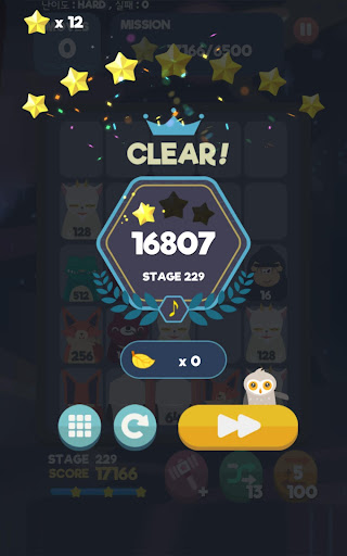 2048 BEAT: Make music screenshots 24