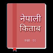 Class 11 Nepali Book - नेपाली किताब कक्षा ११