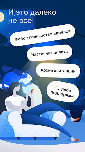 u041fu0418u041au2060-u2060u041au043eu043cu0444u043eu0440u0442  Screenshots 10